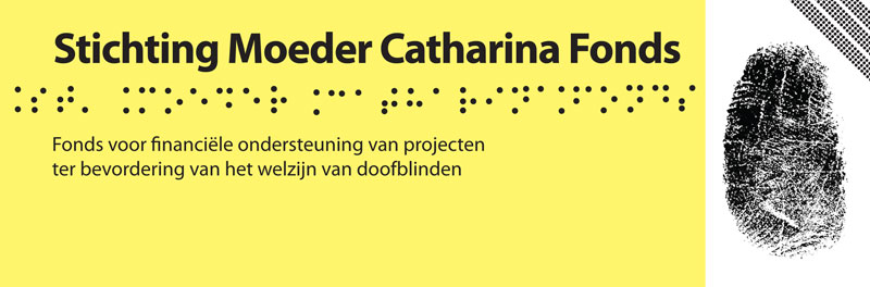 Logo: Moeder Catharina Fonds
