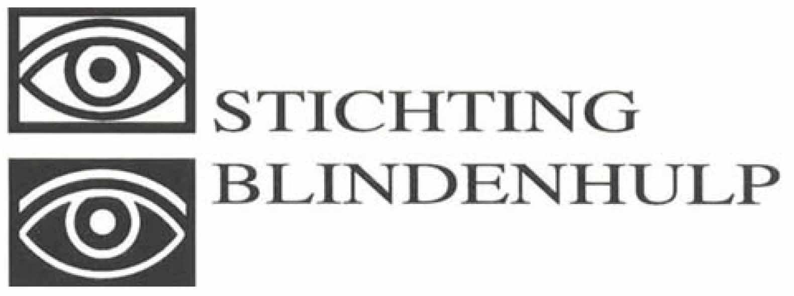 Logo: Stichting BlindenHulp, Geholpen door Stichting Blindenhulp | Blindenhulp